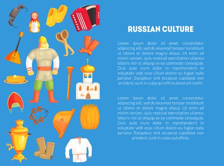Modèle de bannière de culture russe avec place pour le texte, héros russe, cathédrale, balalaïka, samovar, basts, matriochka, accordéon, harpe, Kokoshnik, illustration vectorielle de crêpes Vecteurs
