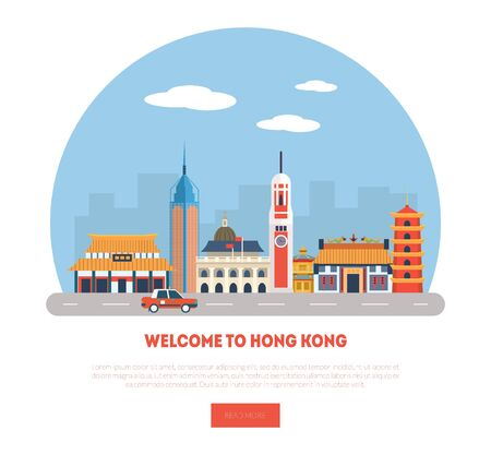 Welcome to Hong Kong Banner or Landing Page Template, Chinese City Landmarks Vector Illustration
