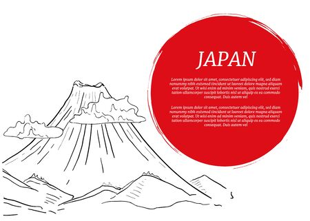 Japanese Mountain and Red Sun with Pace for Text Hand Drawn Vector Illustration 向量圖像