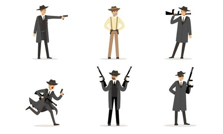 Men in suits of gangsters. Vector illustration. Ilustrace