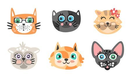 Cute Cartoon Cats Muzzle Set. Animal Heads Collection