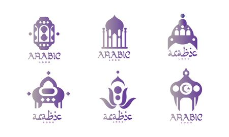 Arabic Vector Set with Mosque and Muslim Elements  イラスト・ベクター素材
