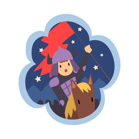 Kid Dreams, Sweet Dream Cloud with Brave Boy Knight Galloping on Horseback, Childhood Fantasy Vector Illustration 向量圖像