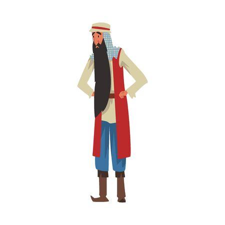 Arab Man, Arabian Fairy Tale Cartoon Character Vector Illustration on White Background.