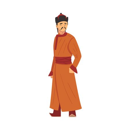 Nomad Mongol Man, Central Asian Character in Traditional Clothing Vector Illustration Vectores
