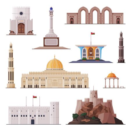 Travel to Oman, Muscat City Architecture, Famous Landmarks Collection Flat Vector Illustration