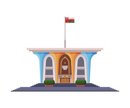 Al Alam Muscat City Architecture, Oman Country Famous Landmark, Historical Building Flat Vector Illustration