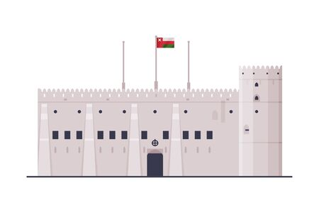 Sultan Armed Forces Museum, Muscat City Architecture, Travel to Oman Famous Landmark, Historical Building Flat Vector Illustration