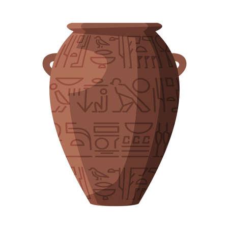 Egyptian Clay Vase Symbol of Egypt Flat Style Vector Illustration on White Background Ilustración de vector