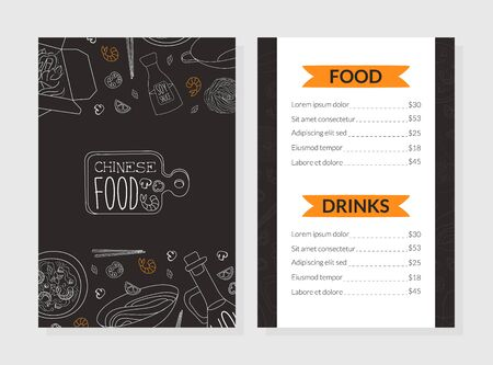 Chinese Food Menu Template, Traditional Asian Cuisine Dishes, Restaurant or Cafe Design Element Hand Drawn Vector Illustration.