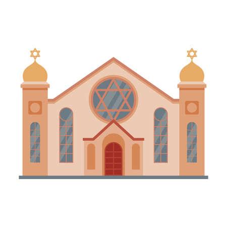 Mosque Building, Religious Temple, Ancient Architectural Construction Vector Illustration