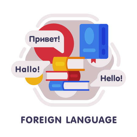 Foreign Language School Subject Icon, Education and Science Discipline with Related Elements Flat Style Vector Illustration