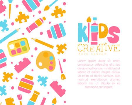 Creative Kids Banner Template with Space for Text, Education, Art, Craft, Creativity Class, School Design, Art Supplies Seamless Pattern Cartoon Vector Illustration  イラスト・ベクター素材