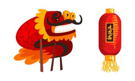 Chinese New Year Decoration Elements Set, Red Festival Paper Lantern, Dragon Cartoon Vector Illustration