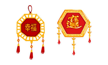 Chinese New Year Traditional Decoration Elements Set Cartoon Vector Illustration