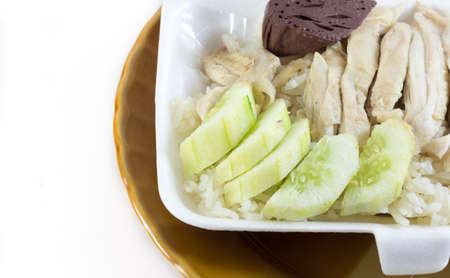 Riz au poulet du Hainan