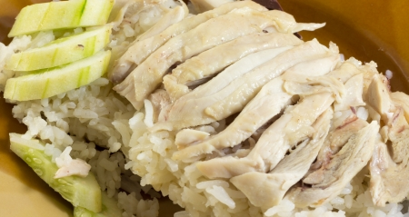Hainanese chicken rice photo
