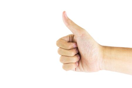 The recognition by using hand gestures Stock Photo - 18790892