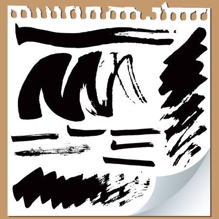 Brush strokes set on paper Vector