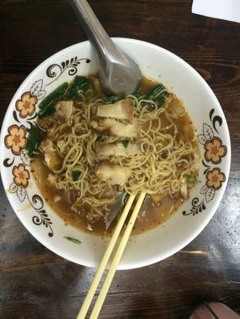 style: Egg noodle in thai style