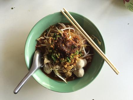 tom': Tom Yom noodle