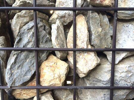 granite wall: Rough granite stone wall Stock Photo