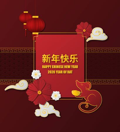 Happy Chinese New Year 2020 background in paper cut style. Year of rat. Chinese characters mean Happy New Year. Poster, backdrop, banner, wallpaper.