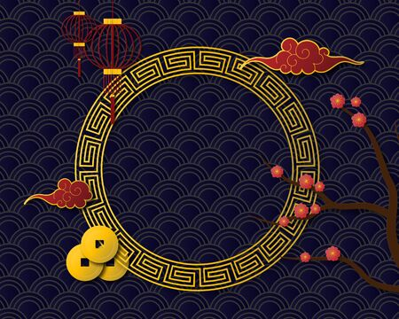 Chinese frame on dark blue background in paper cut style. Vector illustration. 向量圖像