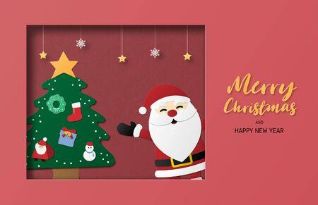 Christmas celebration greeting card in paper cut style. Vector illustration. Design for backdrop, poster, banner, wallpaper. Çizim