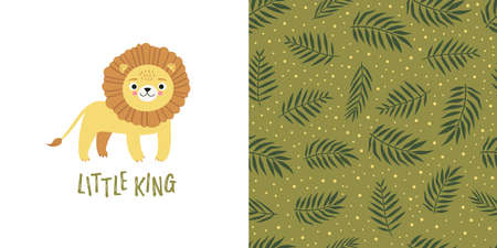 Seamless kid pattern and illustration with lion, lettering little king, and leaves. Cute pajama design. Childrens background for clothes, T-shirt print, room interior, card, packaging