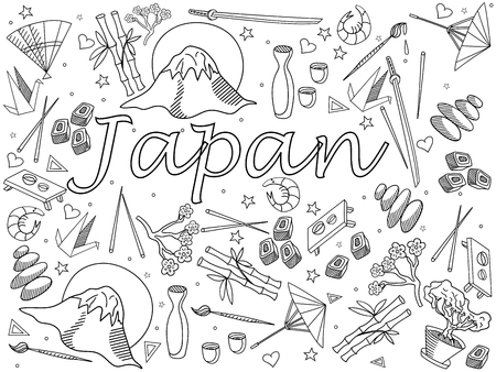 neko: Japan coloring book line art design vector illustration. Separate objects. Hand drawn doodle design elements.
