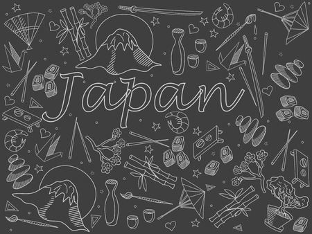 maneki: Japan chalk line art design vector illustration. Separate objects. Hand drawn doodle design elements.