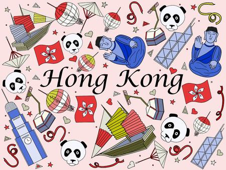 Hong Kong line art design vector illustration. Separate objects. Hand drawn doodle design elements. Stock Vector - 56354634