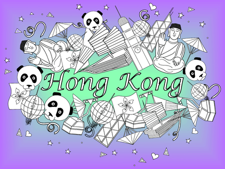 Hong Kong coloring book line art design vector illustration. Separate objects. Hand drawn doodle design elements. Illustration