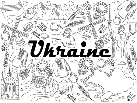 mountain cranberry: Vector line art Doodle set of cartoon characters and objects on Ukraine. Coloring Book