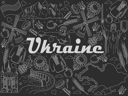mountain cranberry: Vector line art Doodle set of cartoon characters and objects on Ukraine. Chalk Illustration