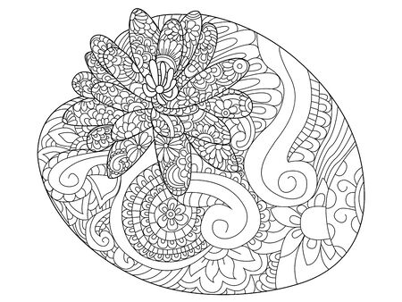 nenuphar: Water lily flower coloring book raster illustration. Anti-stress coloring for adult. style. Black and white lines nenuphar. Lace pattern Illustration