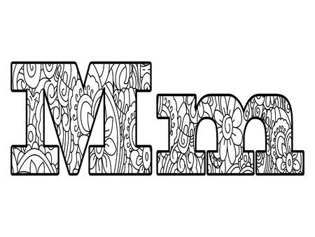 Lucha Contra El Libro Para Colorear Alfabeto La Letra M Ilustración Vectorial