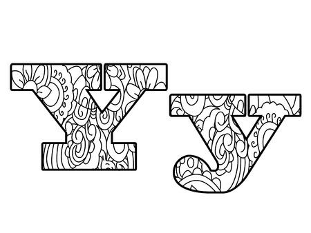 Anti Colorante Libro Alfabeto, La Letra O Ilustración Vectorial ...