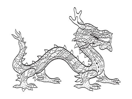 Dibujado A Mano Acuarela Retrato De Dragón Chino Con La Perla Grande ...