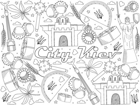Kiev city of Ukraine line art design raster illustration
