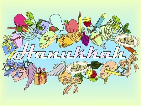 gelt: Hanukkah line art design raster illustration. Separate objects. Hand drawn doodle design elements. Stock Photo