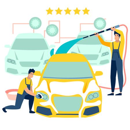 Car wash Employees work. In minimalist style Cartoon flat Vector Illustration Иллюстрация