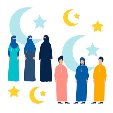 Muslim people, fashion. In minimalist style. Cartoon flat raster