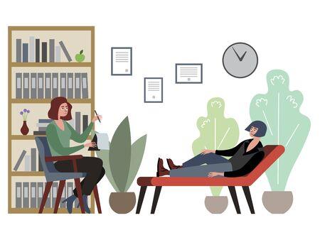 Man at psychotherapist office raster illustration. Flat style 版權商用圖片