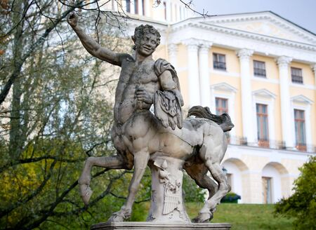 Centaur sculpture in Pavlovsk park