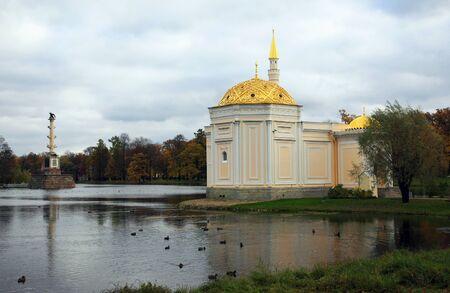 tsarskoye: The Catherine Park, Pushkin  Tsarskoe Selo , Saint-Petersburg, Russia Editorial