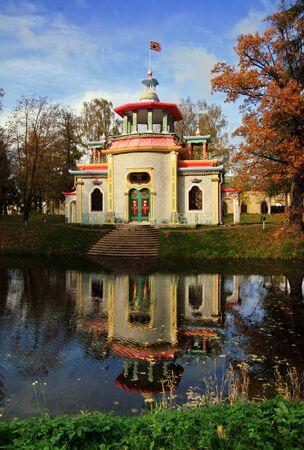 tsarskoye: Pavilion in Chinese style  in the park Tsarskoye Selo, Russia
