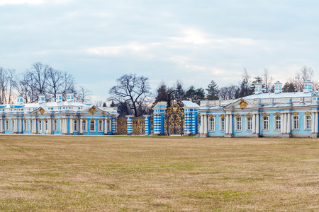 catherine: Catherine Palace in the park Tsarskoye Selo, Russia