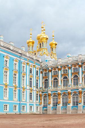 tsarskoye: Catherine Palace in the park Tsarskoye Selo, Russia